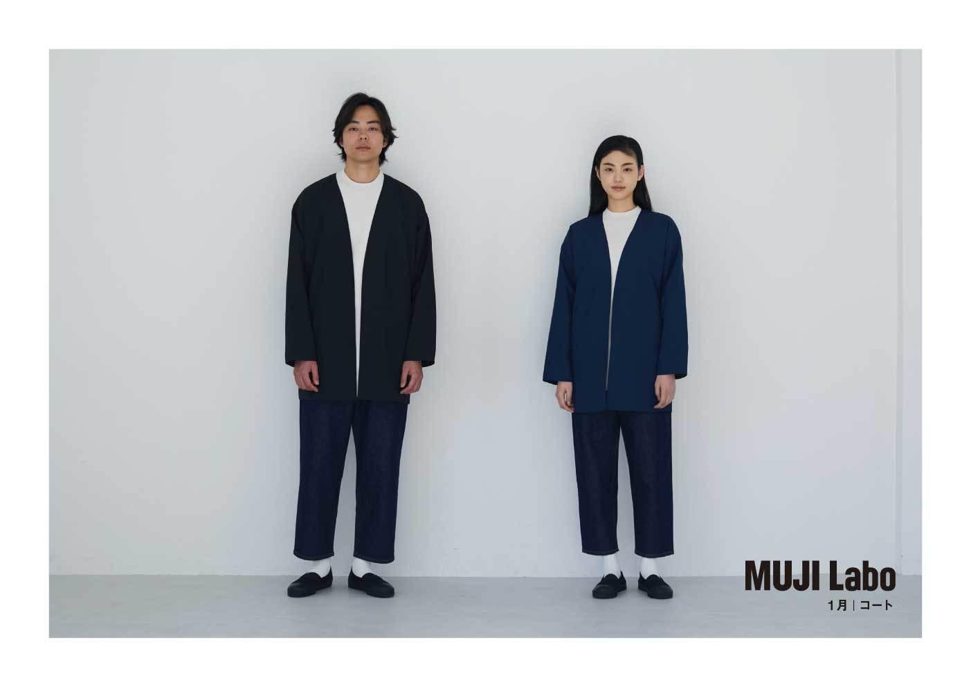 2019年春夏のMUJI LABOは、全部男女兼用!性別も体型も関係なく着れるな〜!
