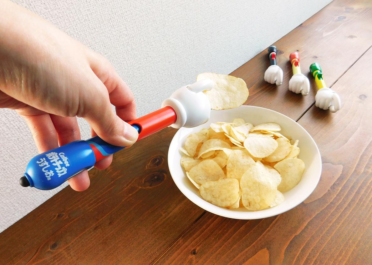 なぜそこまでしてポテチを食べたいのか…。タカラトミーの新商品があれば、相性最悪の「ポテチ」と「スマホ」を両立できるよ