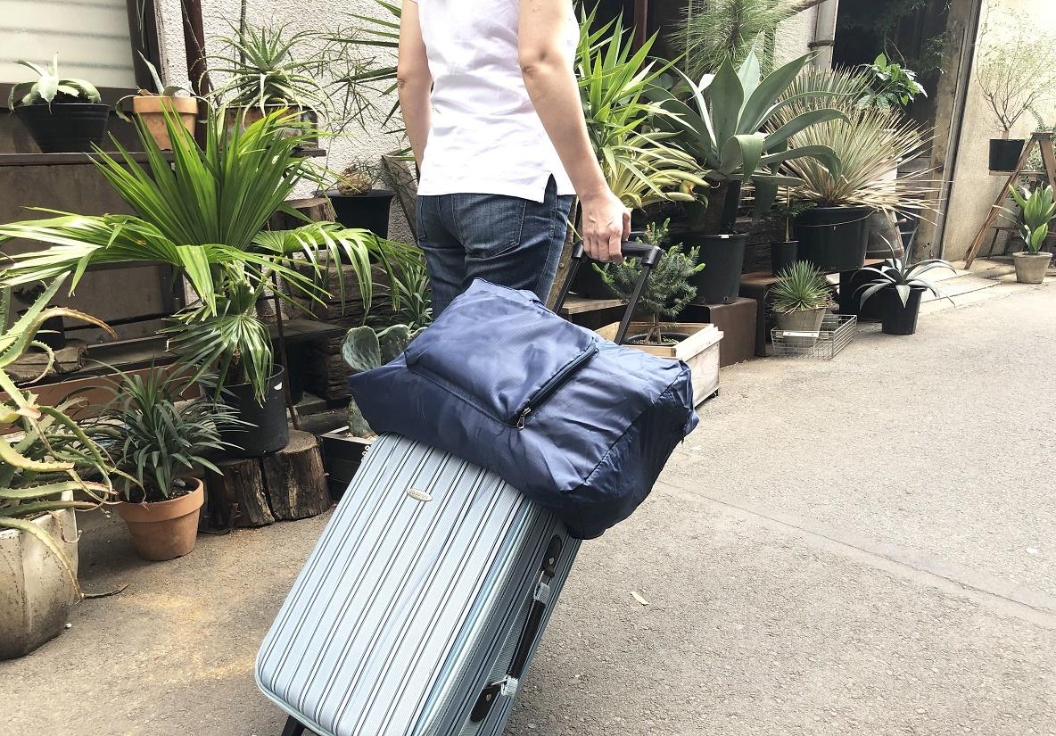 ニトリの「ボストンバッグ」は、たったの120gだと…?常にカバンに忍ばせて、急な荷物もラクラク運ぼう〜|マイ定番スタイル