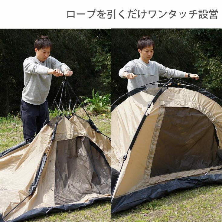 テント ワンタッチ