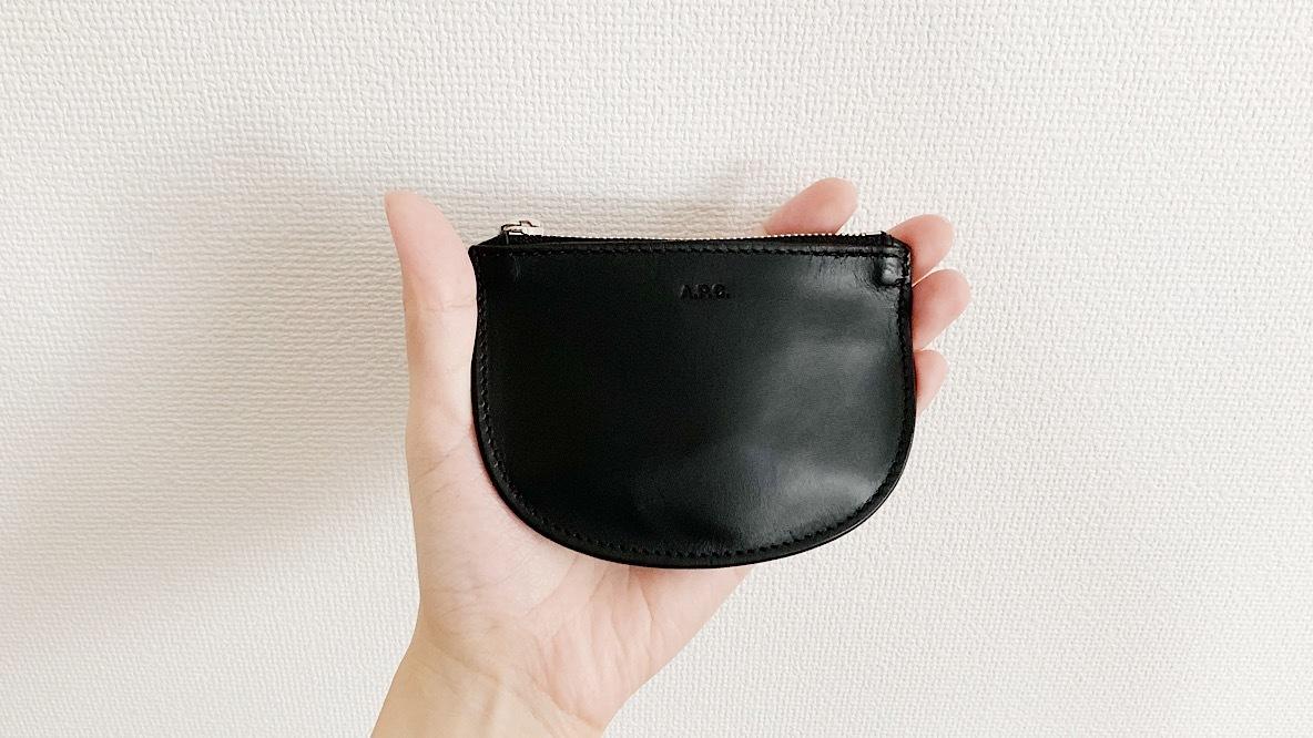 huge discount 9586a 1c3c6 A.P.Cのミニ財布は、身軽スタイルに欠かせない相棒なんだ ...