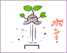 第1話〜憧れの一人暮らし〜