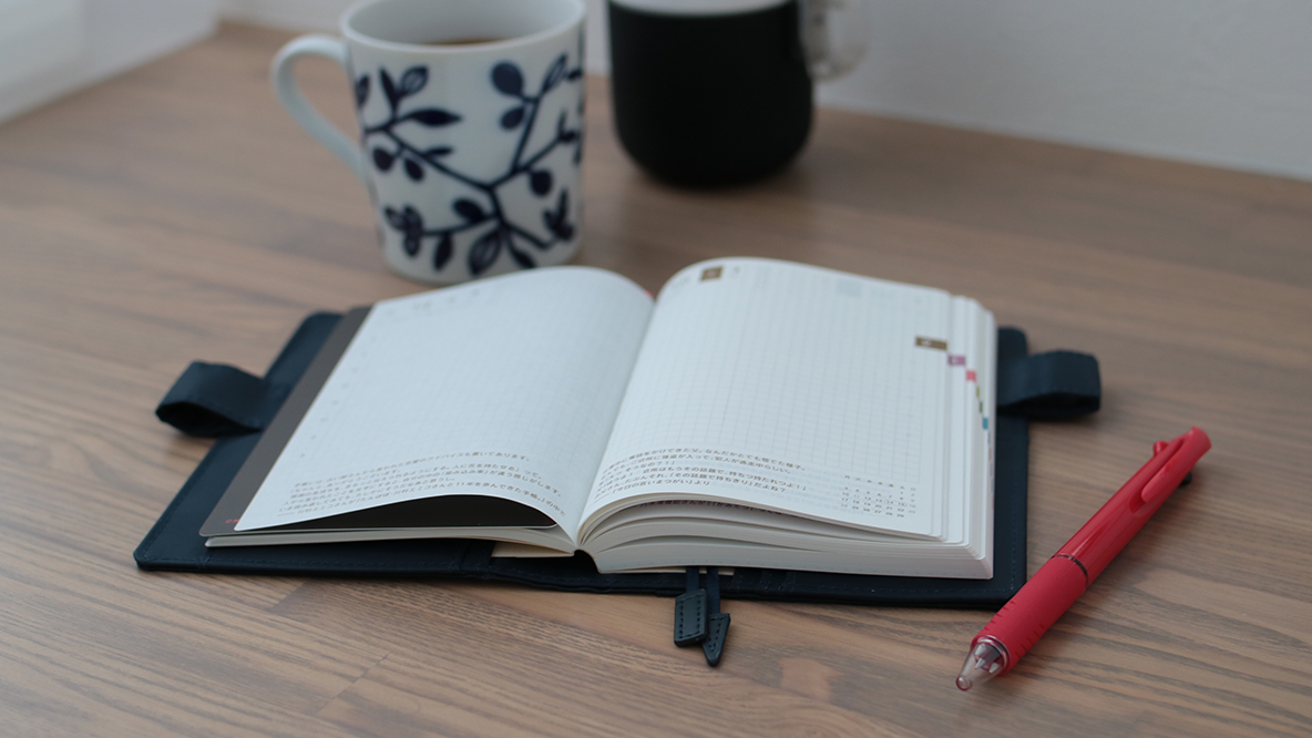 ほぼ日手帳」を使い出したら、1日1日を大切に過ごせるようになったんだ ...