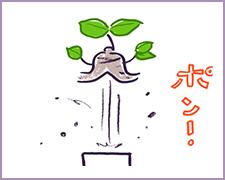マンガ『あたらしいくらし』第1話〜憧れの一人暮らし〜