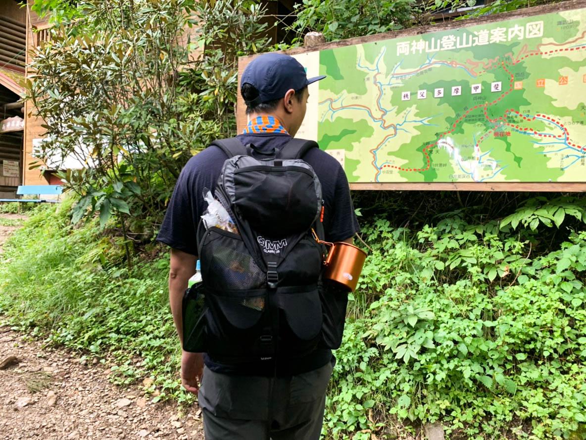 日帰り登山に最適な25Lザックにやっと出会えた!広々したメッシュポケットでパッキングが捗るよ| 増税前にコレが買い!