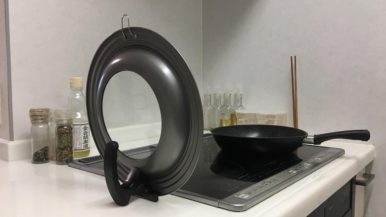 鍋のフタどこ置く問題、ニトリのおかげでまるっと解決できたよ!収納も楽々で助かってます〜│マイ定番スタイル