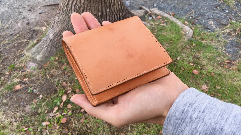 無印 良品 財布 ミニ財布として使える!無印良品「革のカードケース」がめっちゃ便利...