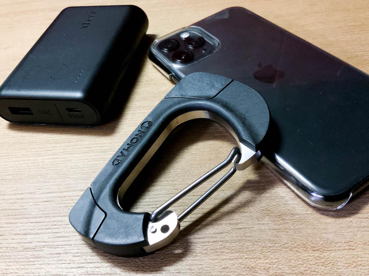 このカラビナがiPhoneユーザーにはたまらないアイテムなんだよね〜 | マイ定番スタイル