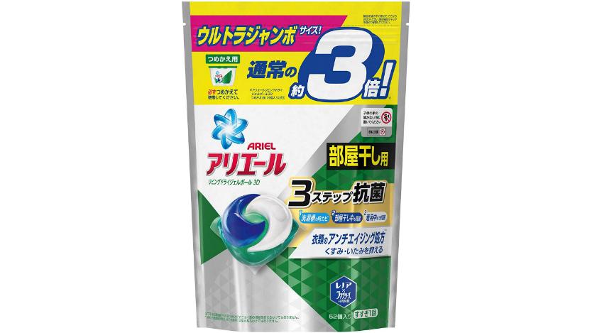 Amazonサイバーマンデー3日目 【日用品まとめ】各種洗剤や消臭剤がお買い得だよ〜!