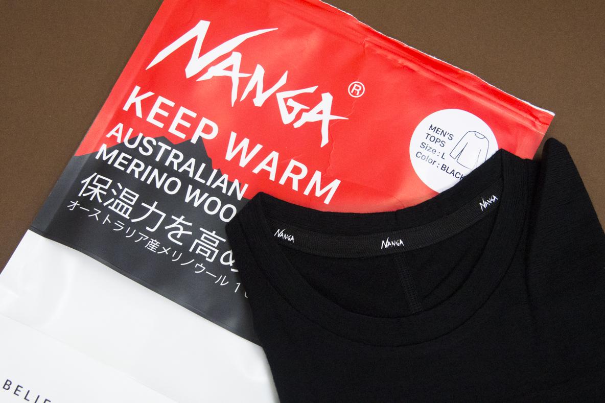 ダウンで有名なNANGAがインナーシャツを発売! メリノウールの3シーズン活躍してくれる万能アイテムだったよ | マイ定番スタイル