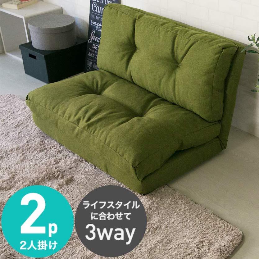 アイリスプラザの3WAY折り畳みソファーベッドのイメージ