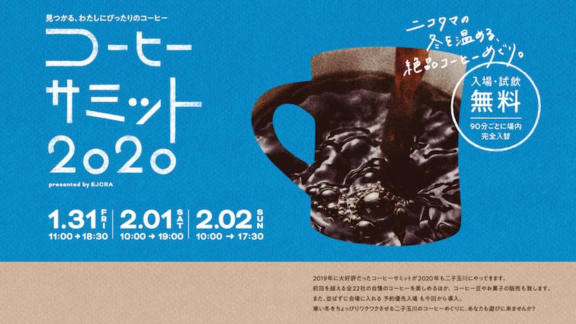 """コーヒーの味が""""見える化""""!? コーヒー初心者でも味の違いがわかるようになりそうだ…"""