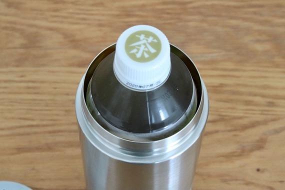 ボトル ペット ホルダー 保冷 ワークマン