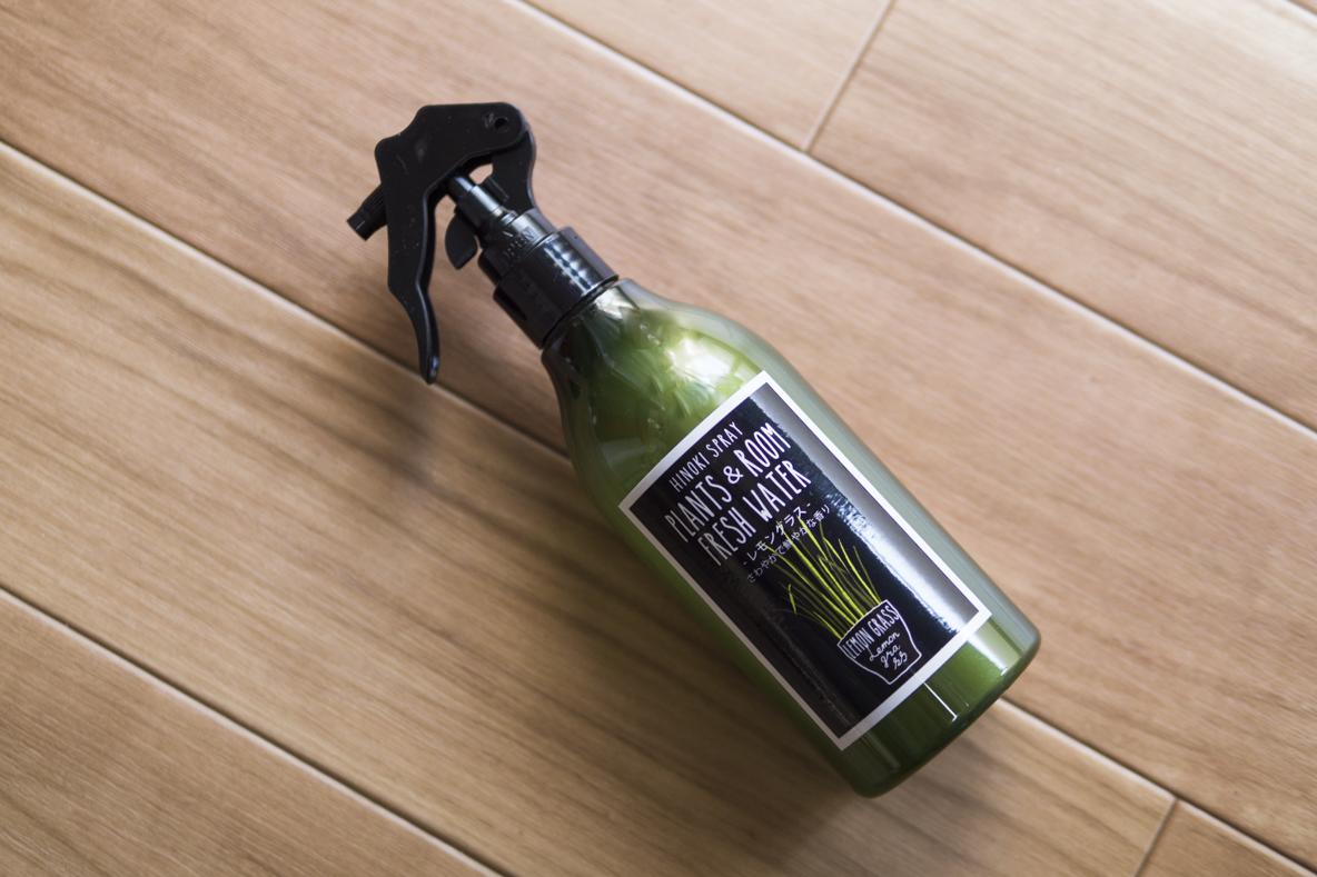天然素材で作られたHINOKIスプレーの清々しい香りでリフレッシュ!おうちの気分転換にぴったりだよ〜 | マイ定番スタイル