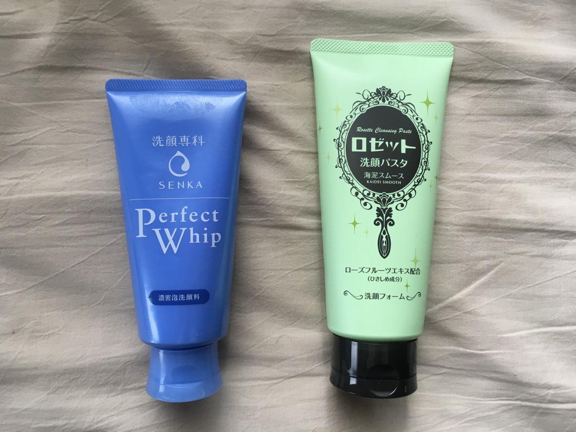 ロゼット洗顔パスタ Amazon限定サイズ