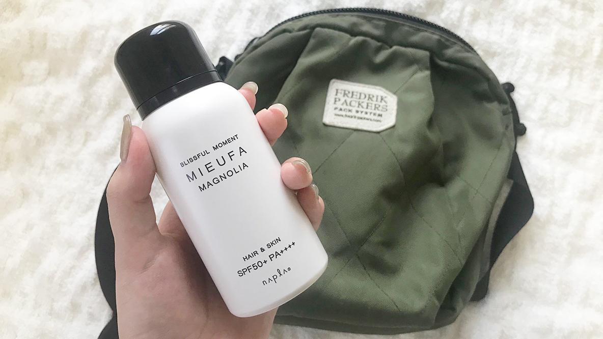 めんどくさがりでも使いたくなる。香水みたいな保湿成分入りUVスプレー|マイ定番スタイル