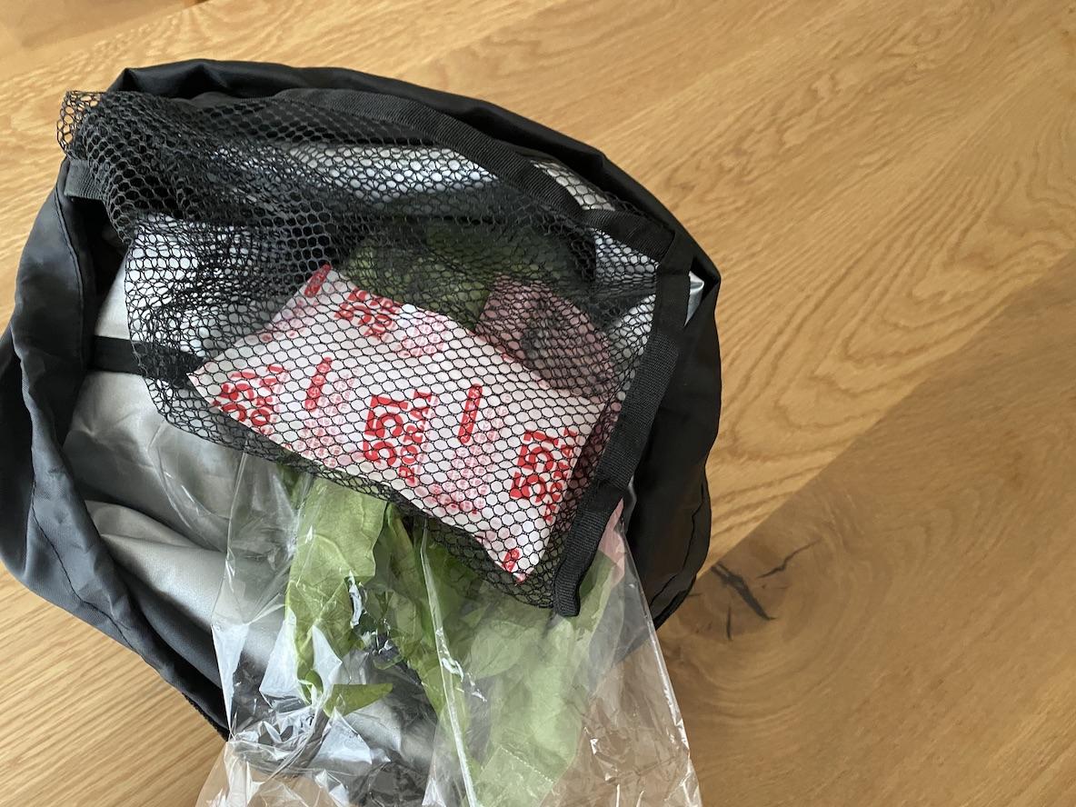 AKOMEYA 「簡易保冷携帯バッグ」