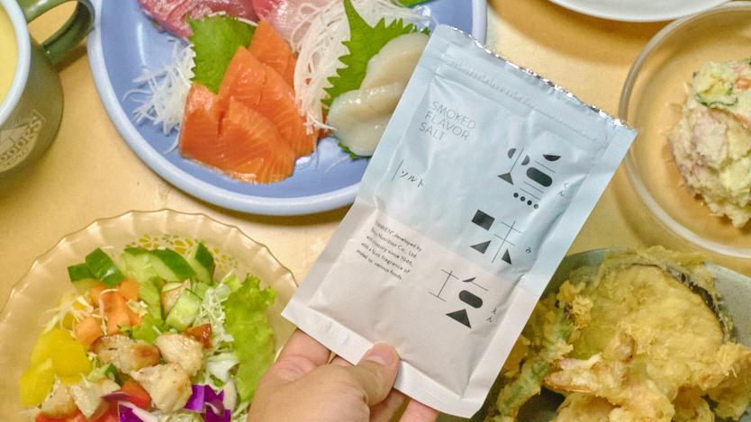 わずか200円以下でいつものご飯が一瞬で燻製に変わる「魔法の粉」を見つけたよ|マイ定番スタイル