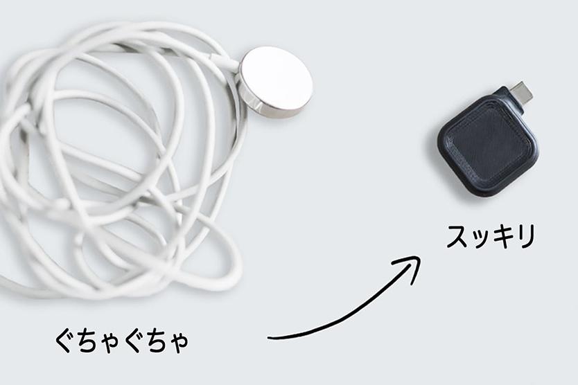 充電 アップル 器 ウォッチ