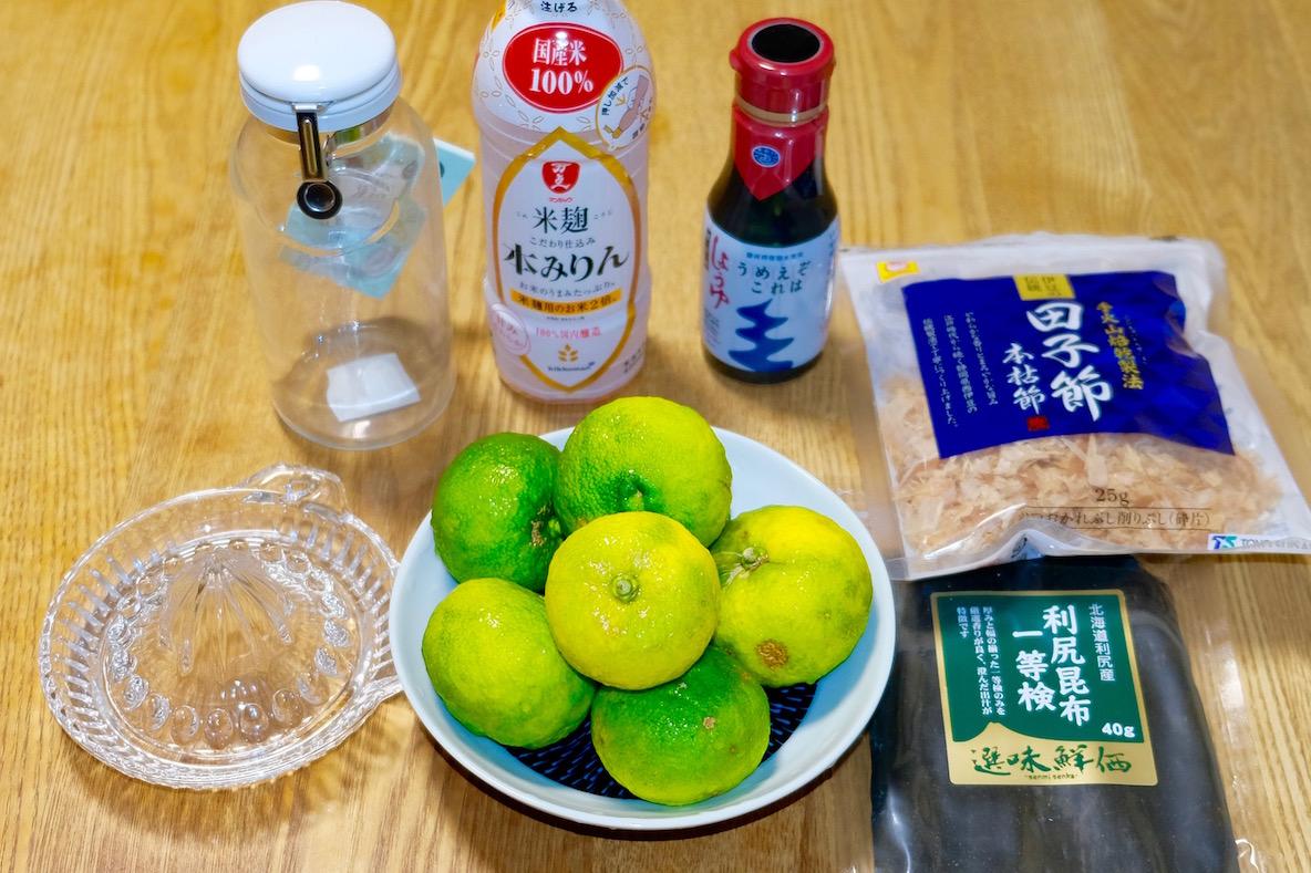 旬のゆずの香りを楽しみながらポン酢を自作してみよう! お鍋や湯どうふがもっと楽しみになっちゃうよ|マイ定番スタイル