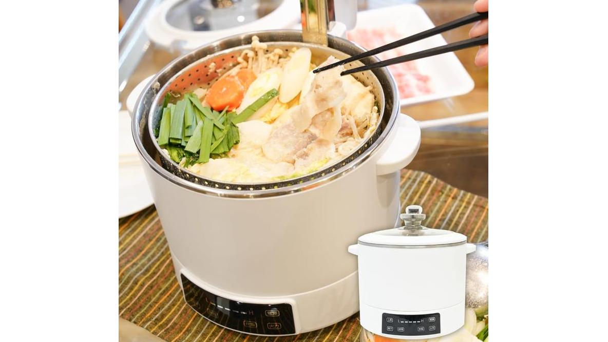 スープから食材だけが自動で上がってくる「電動昇降グリル鍋」。この冬ゼッタイ欲しい