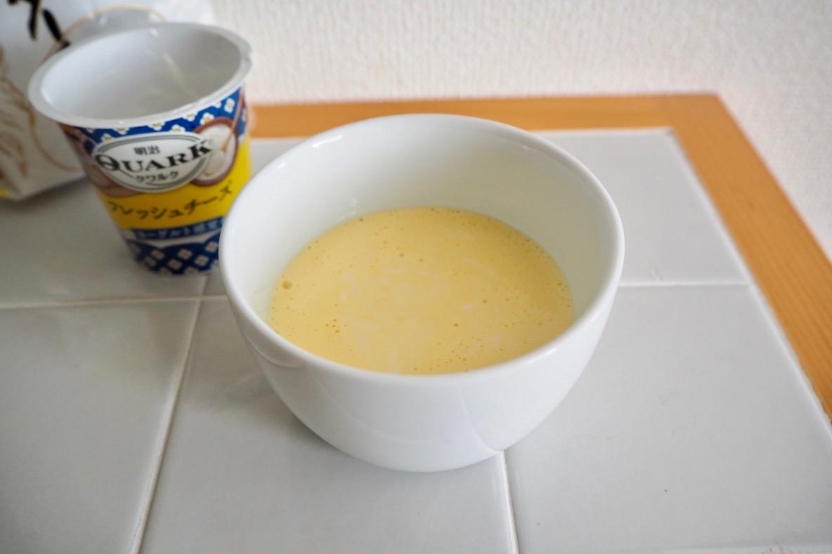 「クワルク フレッシュチーズ」