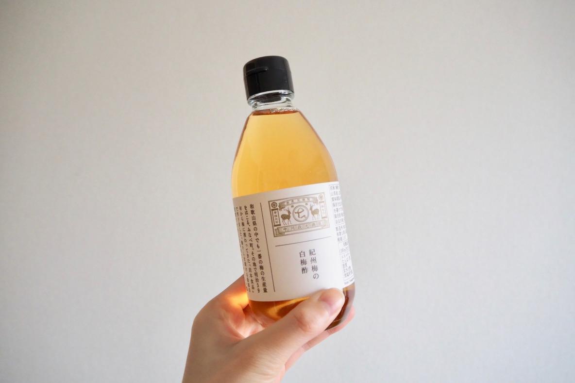 中川政七商店「紀州梅の白梅酢」