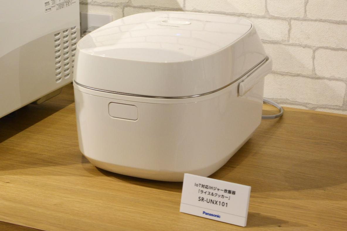 Panasonicの新作調理家電「ライス&クッカー SR-UNX101」