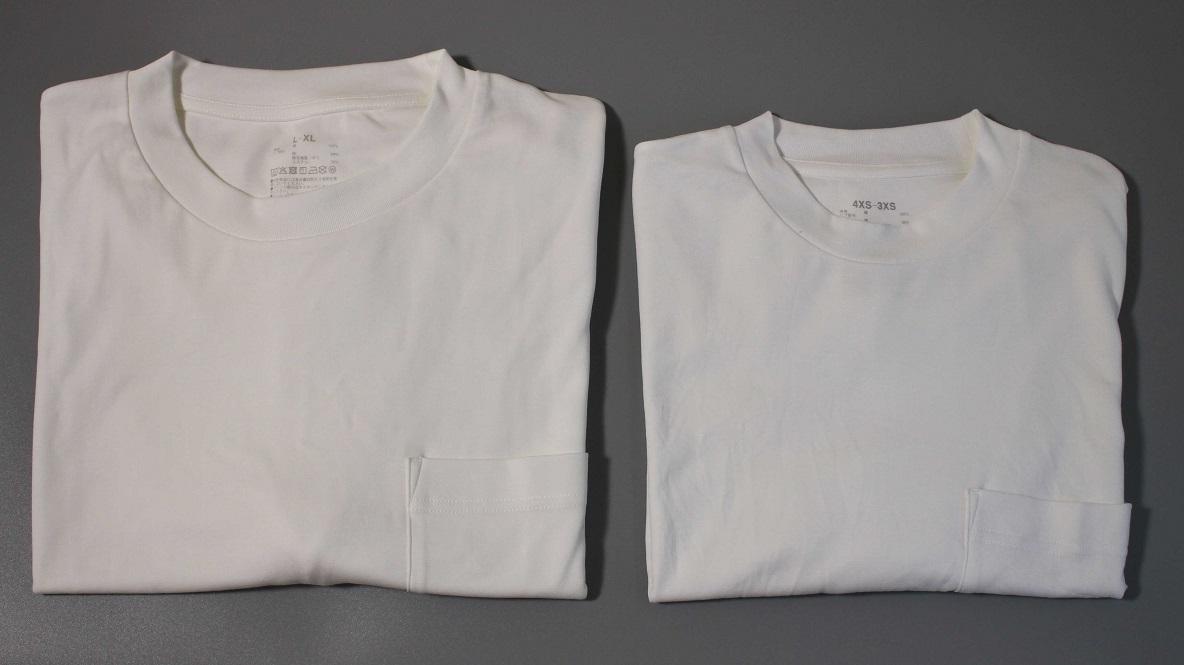インド綿二重編みビッグTシャツ 男女兼用