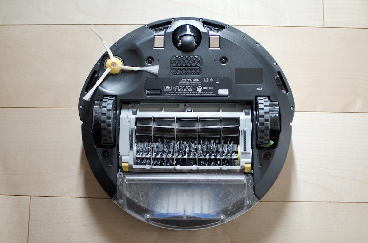 iRobot 「ルンバ 692」の裏面