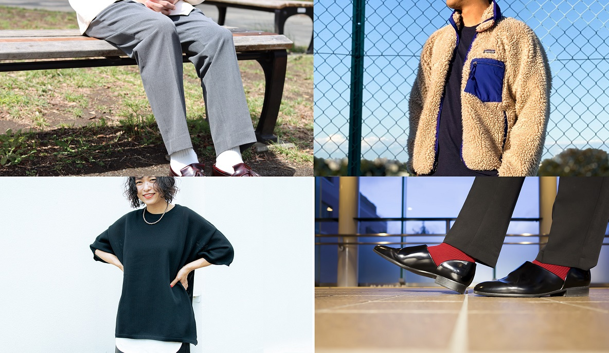 【ファッションアンケート】読者の皆さんが好きなファッションブランドをおしえてください!