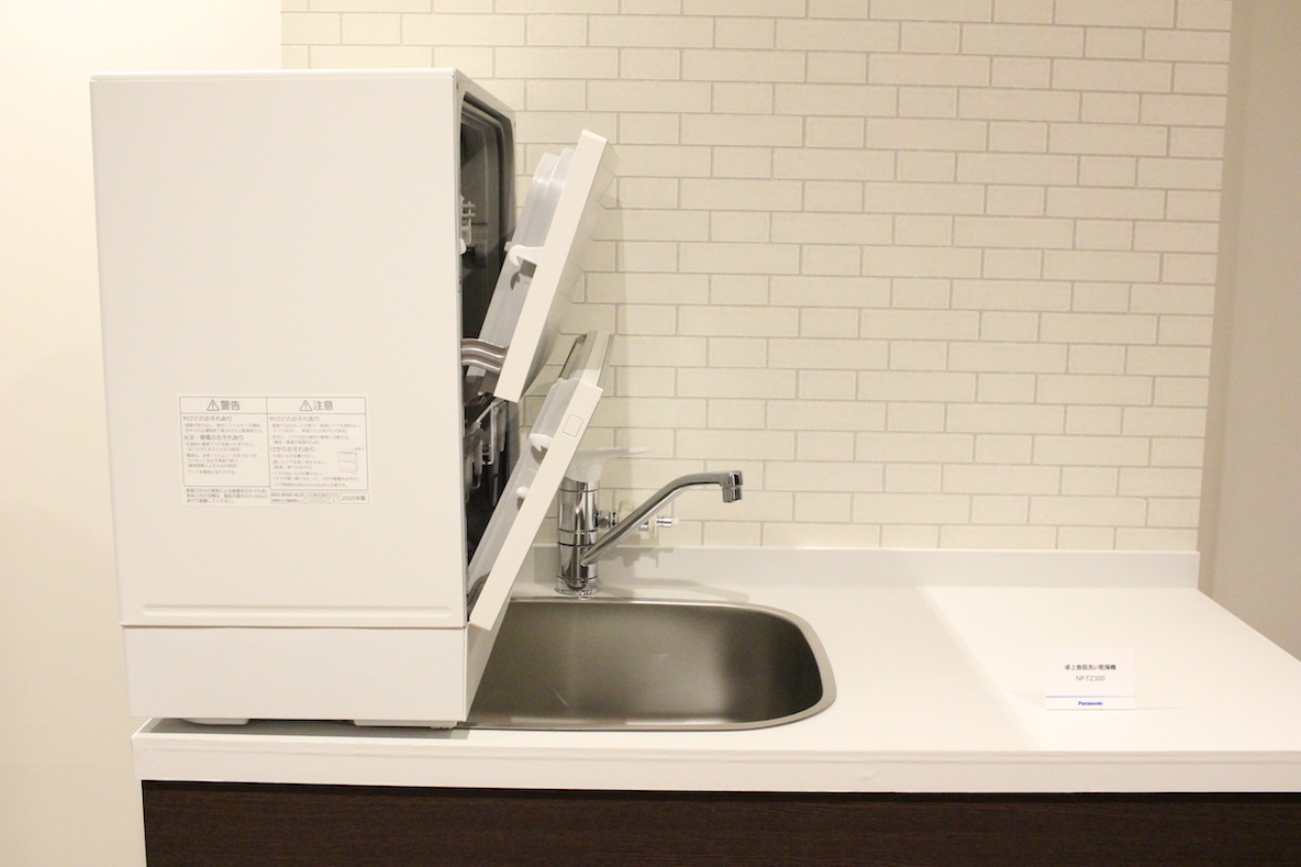 Panasonic(パナソニック)の従来の食洗機
