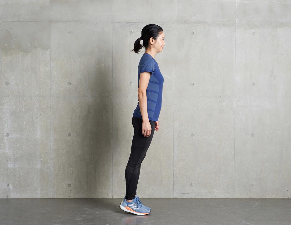 背筋を伸ばしてやや前傾を意識