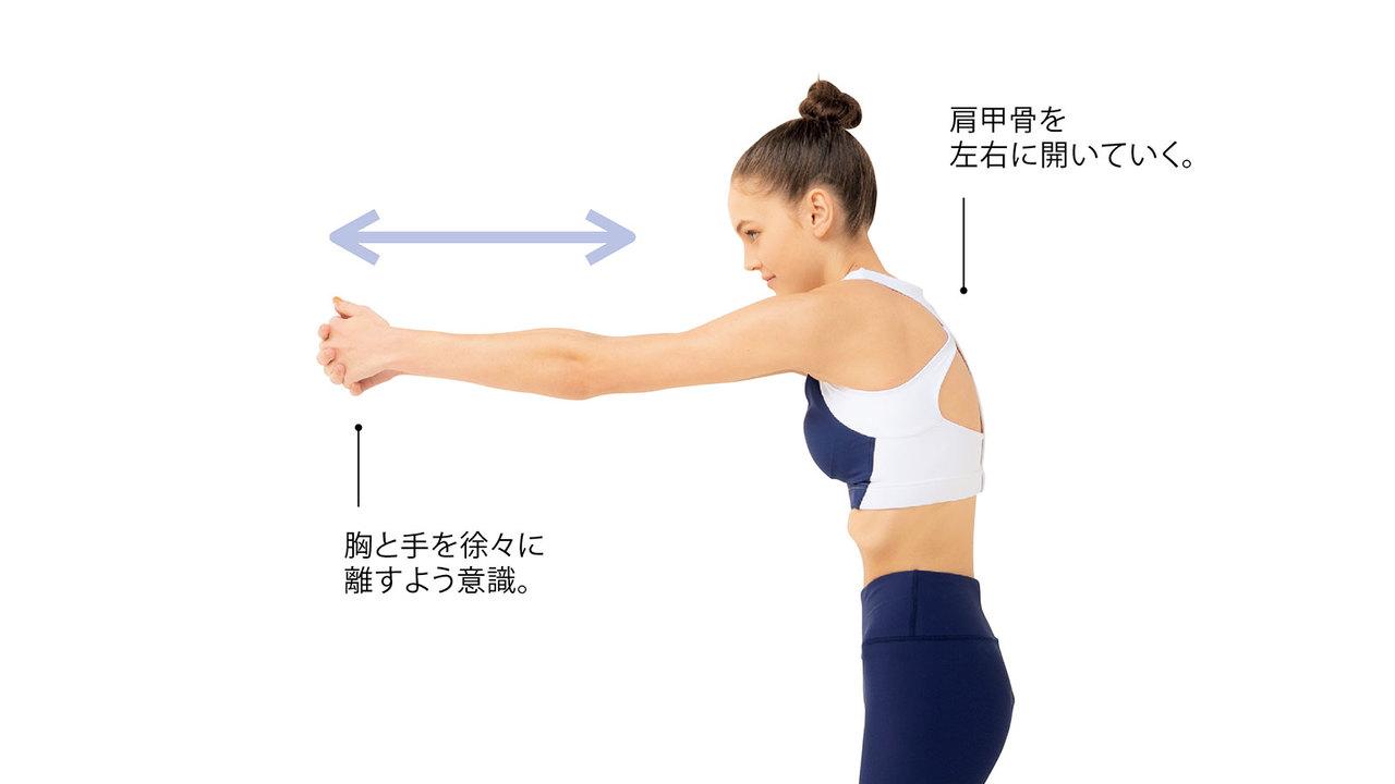 20181025rm_haikatsuryo_exercise03
