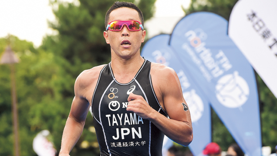 20181105_tayama_top-1