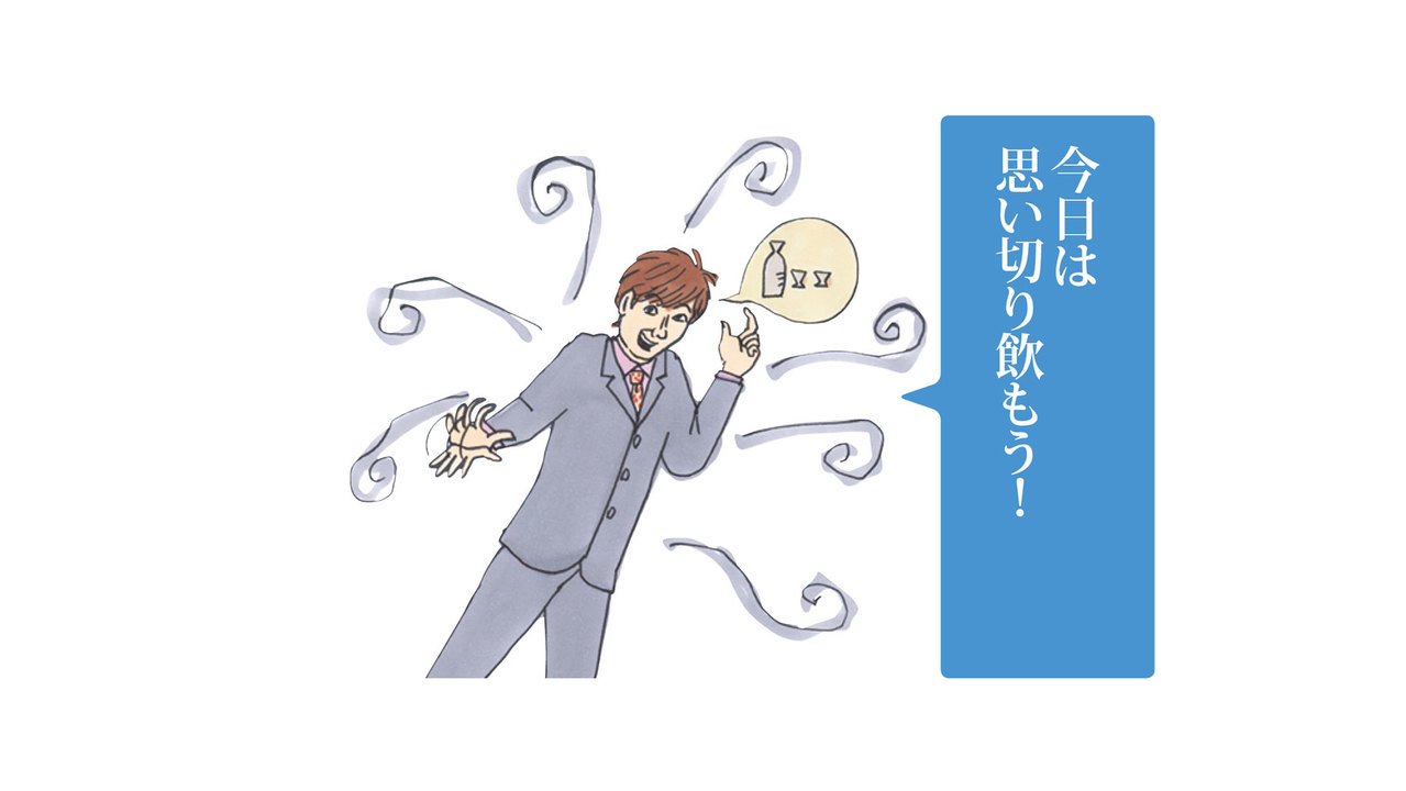 181119st_doryo_02