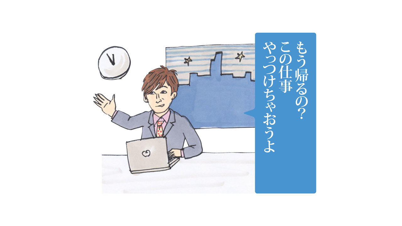 181119st_doryo_03