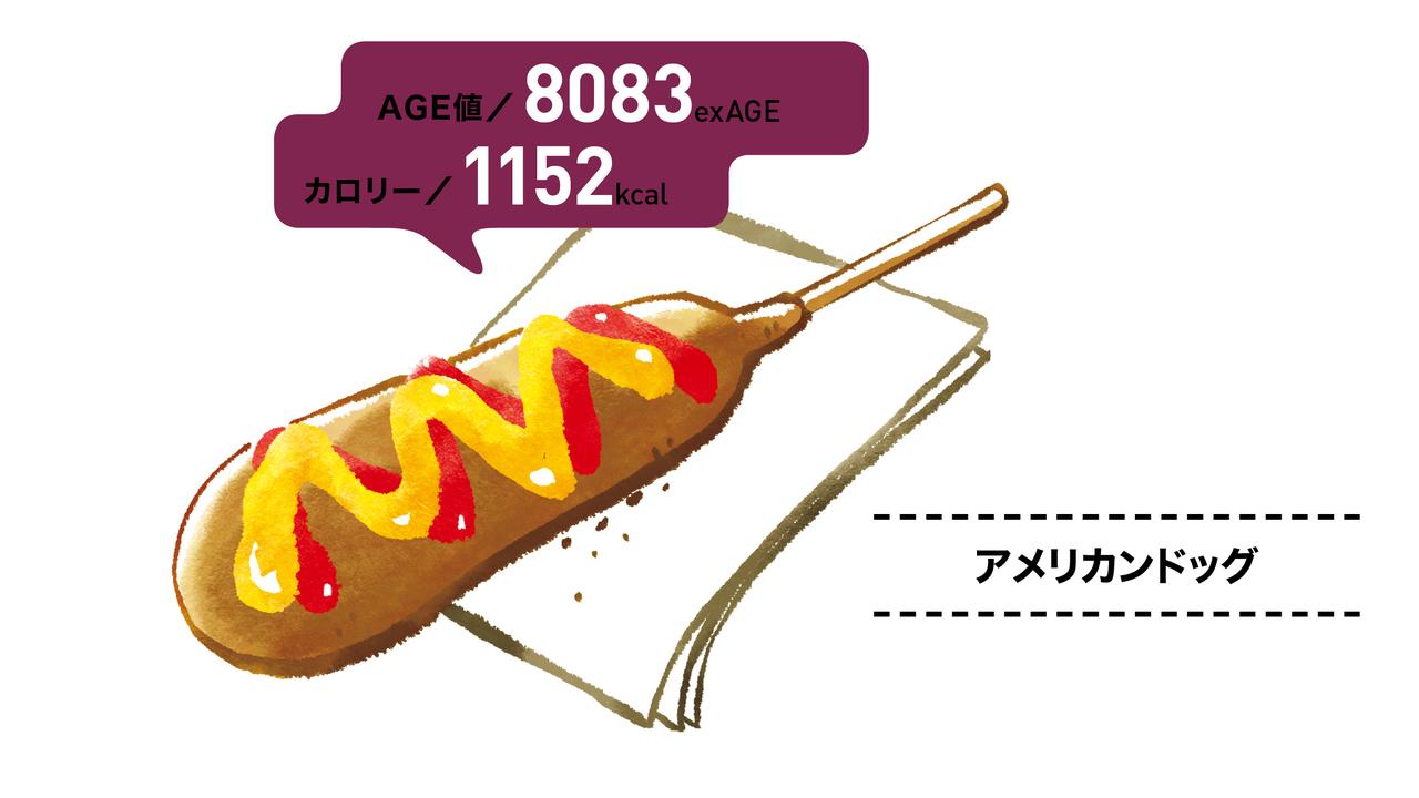 20181005_721_19