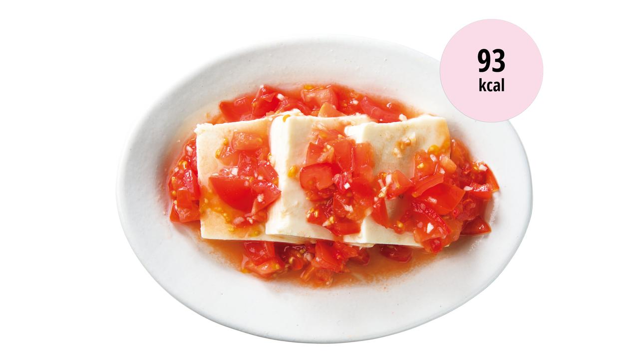 6. ピリ辛トマトの冷や奴