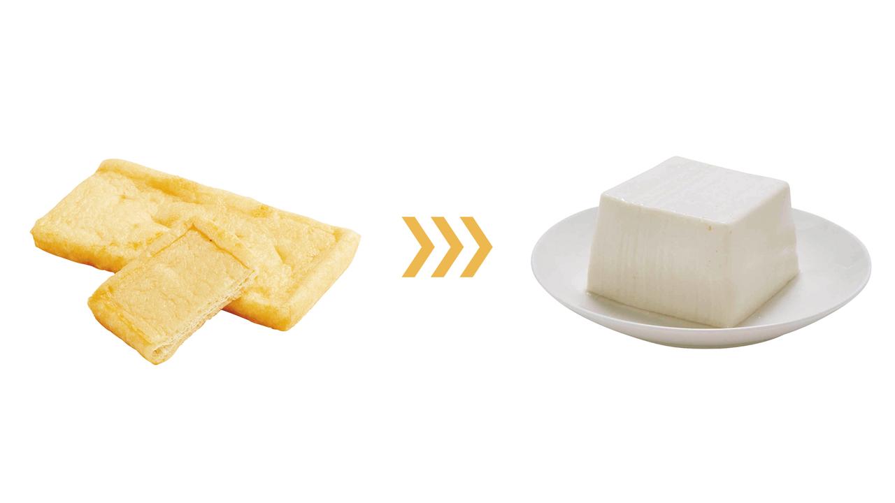 (左)【油揚げ = 33.1g】を(右)【絹ごし豆腐 = 3g】に変えると30.1gカット!