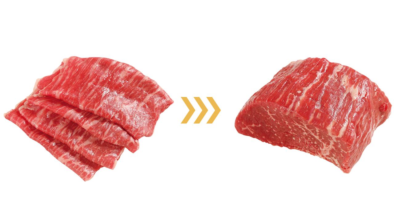 (左)【和牛サーロイン = 47.5g】を(右)【牛もも = 4.6g】に変えると42.9gカット!