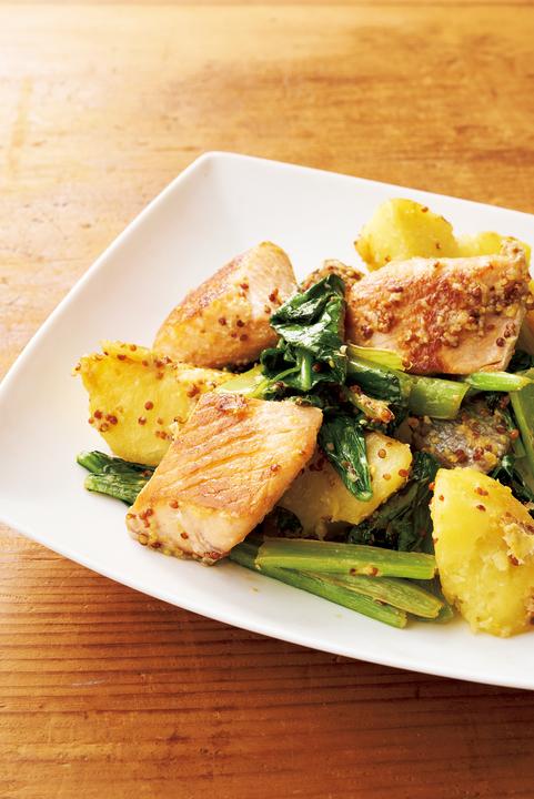 鮭、小松菜、ジャガイモの粒マスタードソテー