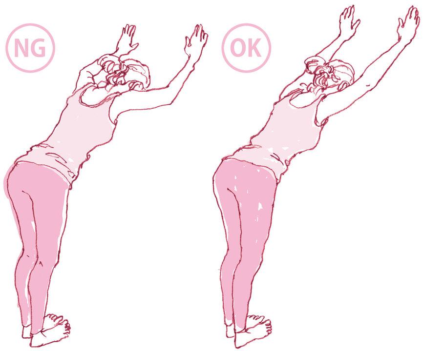 背中のストレッチは肘を曲げると危険