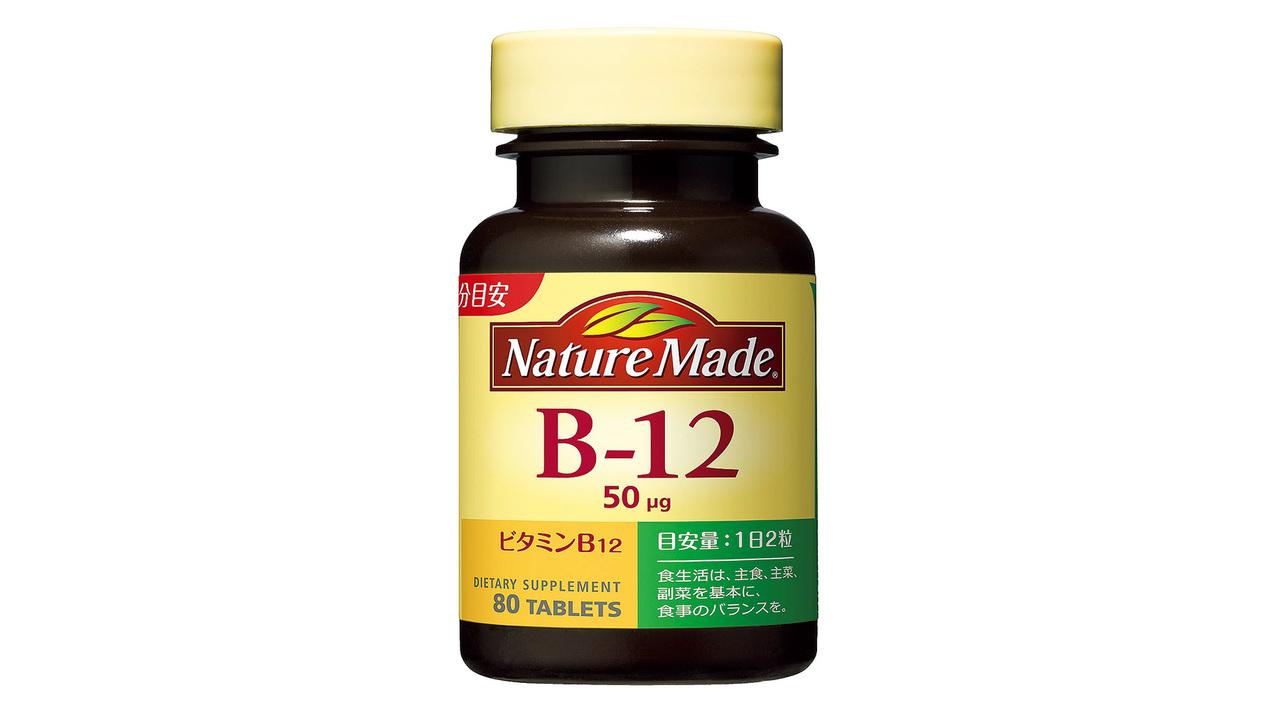 ネイチャーメイド B12