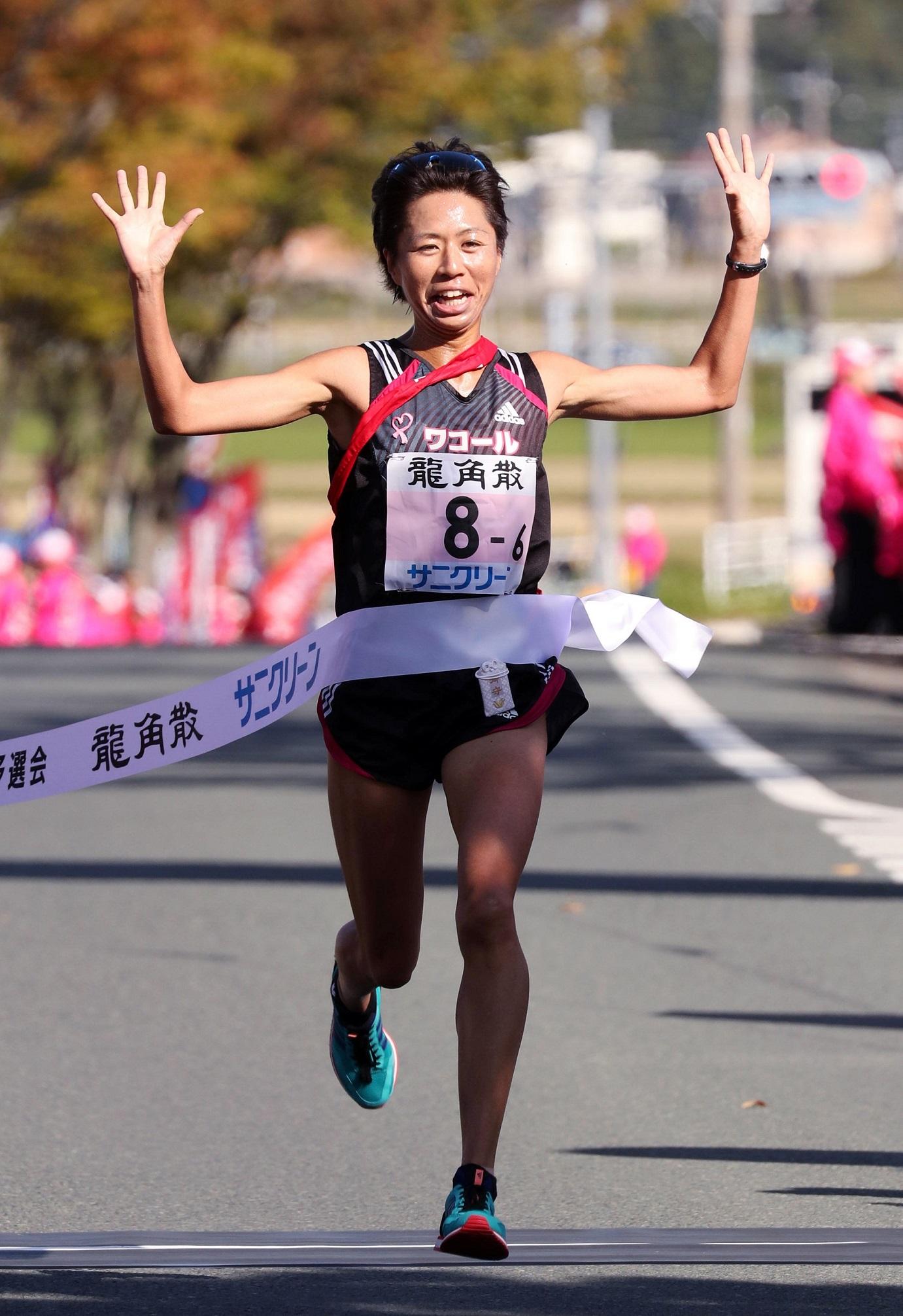 福士加代子選手の写真