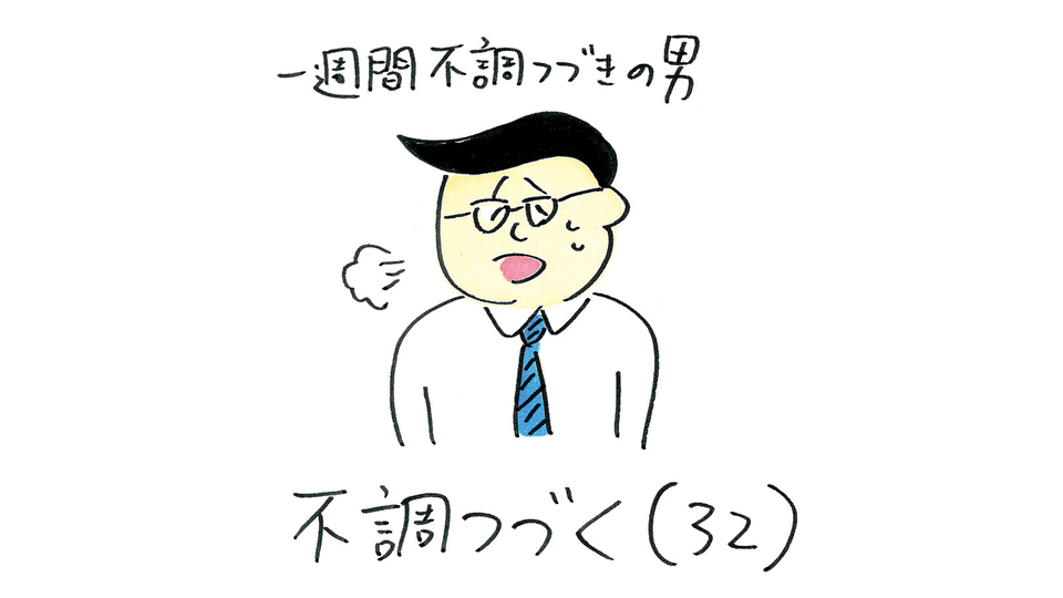 190123_757_80