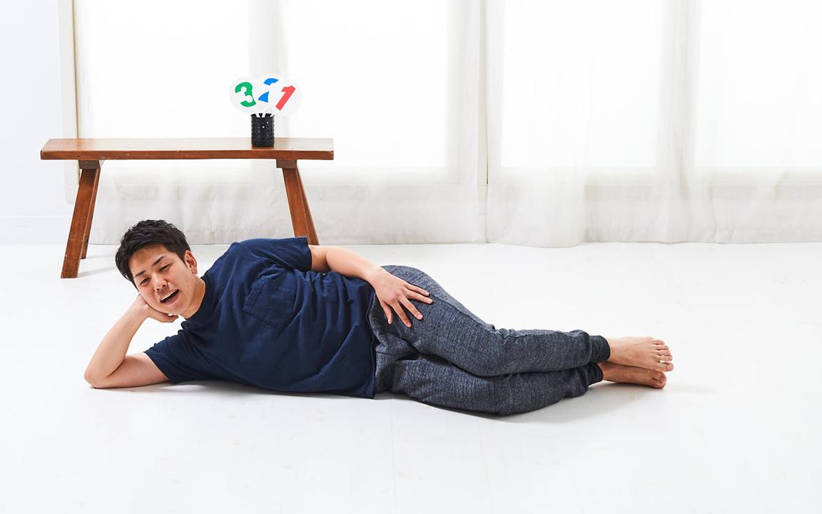 尻(大臀筋)を鍛える「寝っころがりながらトレ」Basic動作1