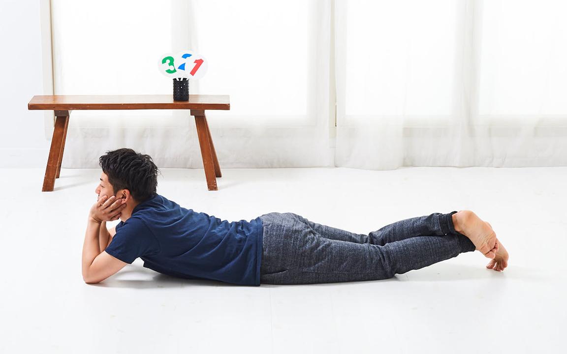 尻(大臀筋)を鍛える「寝っころがりながらトレ」Advance動作1