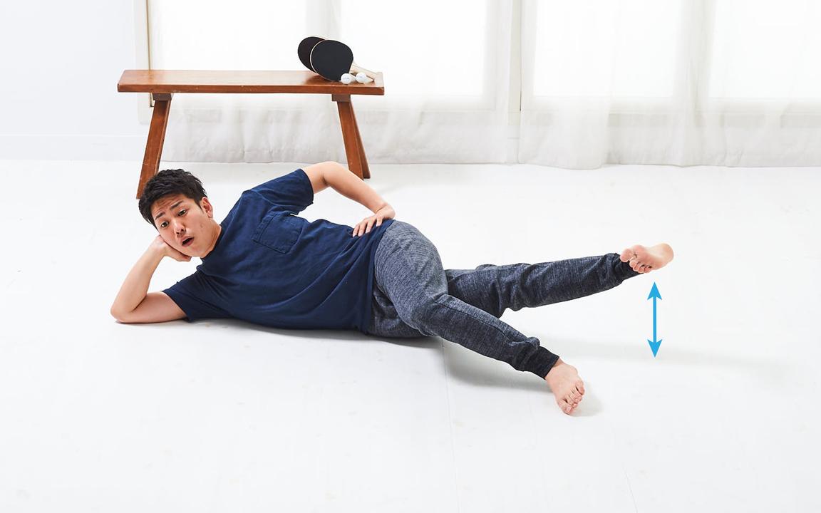 太ももの内側を鍛える「寝っころがりながらトレ」Basic動作2