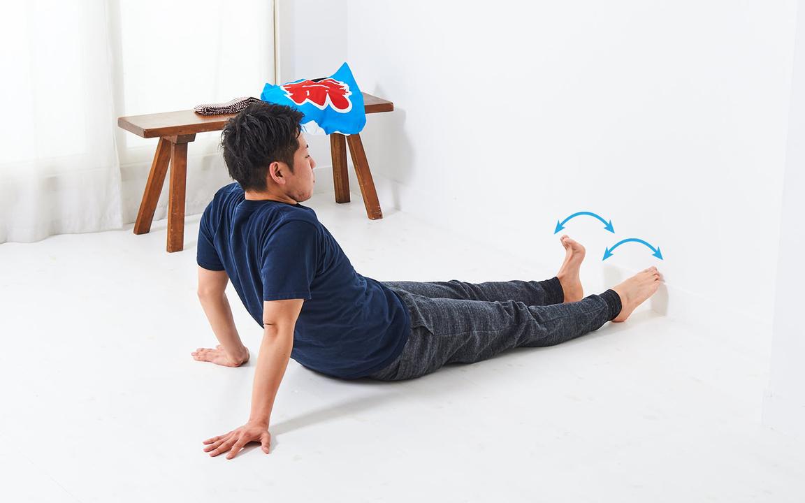 ふくらはぎを鍛える「寝っころがりながらトレ」Basic動作2